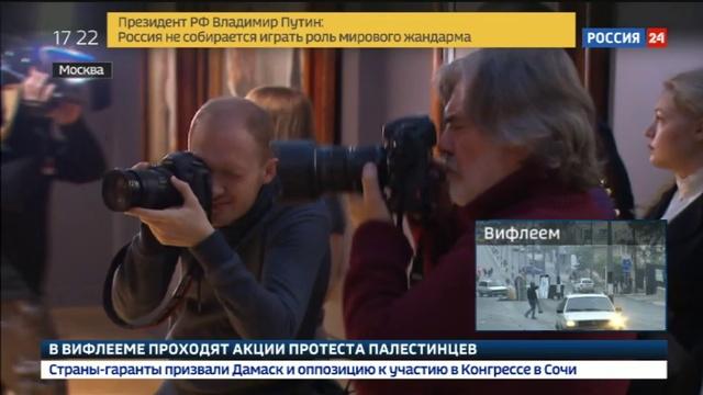 Новости на Россия 24 Именной зал в честь мецената Третьяковской галереее подарили картины Гелия Коржева