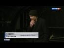 Вести Москва Легендарная Табакерка празднует юбилей