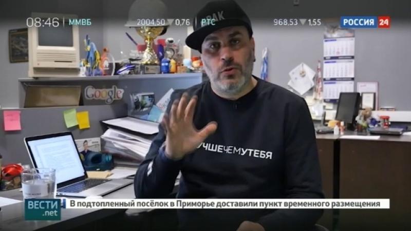 Вести.net. Первый тест iPhone 7 и приход корпорации LeEco в Россию