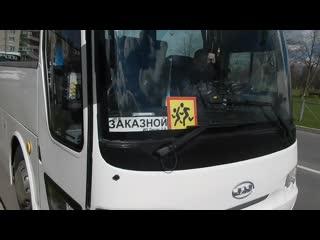 2019.05.04 Автобус с865тт 178 - помойный