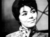 Майя Кристалинская - Ты Глядел На Меня