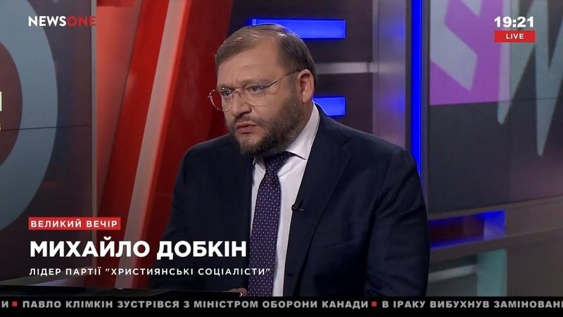 Добкин: в деле Березкина нужно разобраться, где он перешел дорогу нынешней власти 19.11.18