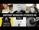 Batony Robson 8 Stories Full