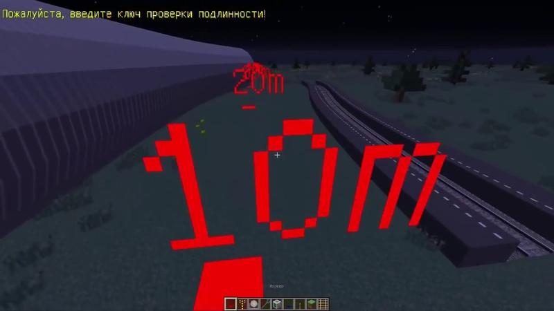 Minecraft Другие рельсы в RTM ОЧЕНЬ МНОГО РЕЛЬС Where to get other types of rail LOTS RAIL.