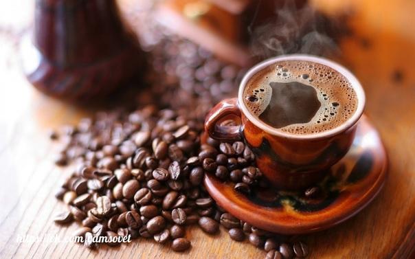Что происходит с теми, кто употребляет кофе каждый день