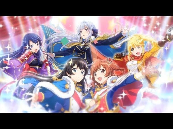 ゲームアプリ 「少女☆歌劇 レヴュースタァライト Re LIVE 」 PV