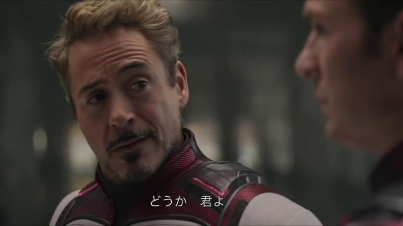 Avengers Endgame Anime Opening Blood Circulator Avengers Endgame Trending Naruto