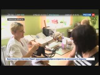 В Брянской области для молодых врачей купят 500 квартир