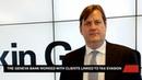 Интервью • Раскрытие HSBC