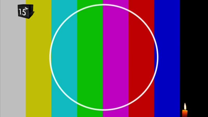 15plustv LIVE Сайт телеканала