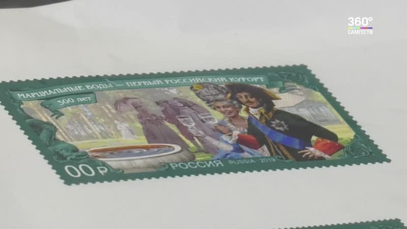 К 100 летию Карелии выпустят серию почтовых марок