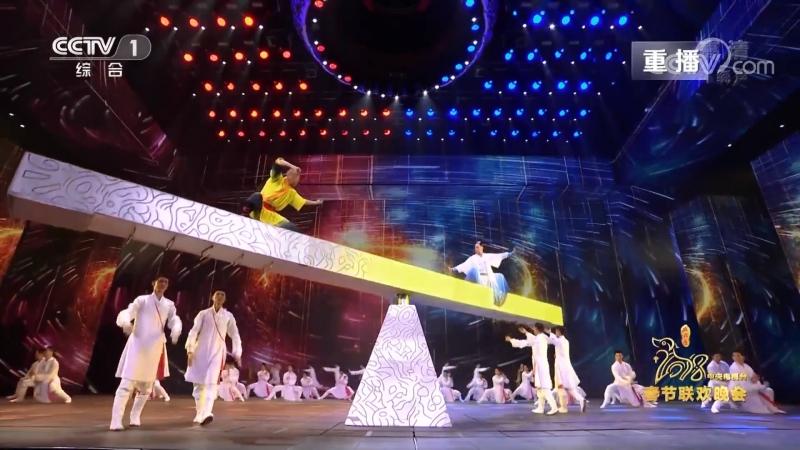 Боевые искусства. Концертный номер ''Герои Китая''. Отрывок из спектакля ''Озеро Шийодо''.