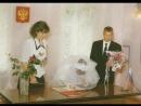♥20 лет со дня свадьбы♥