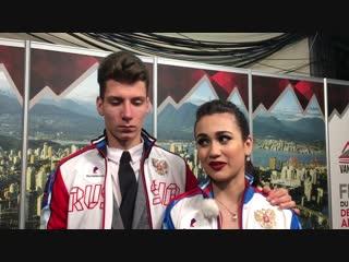 Елизавета Худайбердиева – Никита Назаров. ФЮГП. Канада 2018. ПП