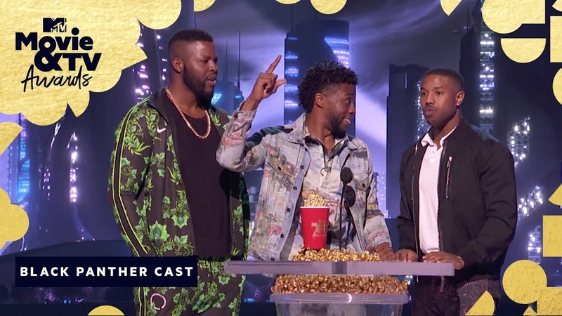 'Black Panther' Wins Best Movie | 2018 MTV Movie TV Awards