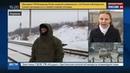Новости на Россия 24 • На Украине штурмуют позиции участников блокады Донбасса