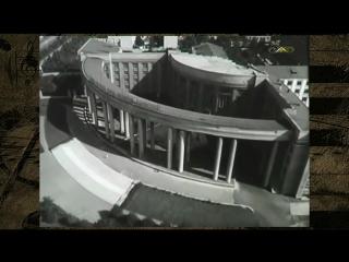 Дрон снимает Минск в 1980-м году с высоты птичьего полета
