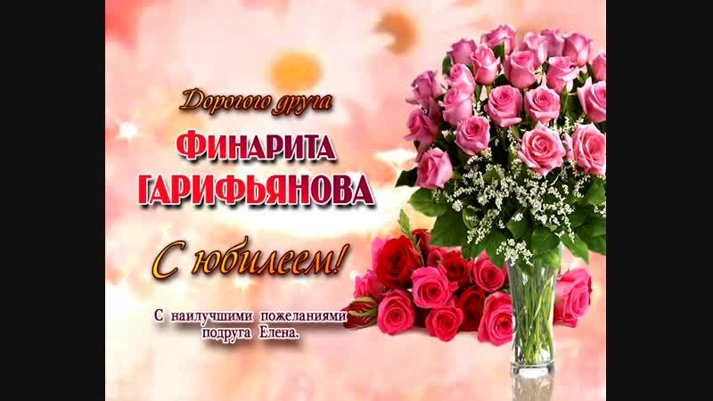 04.11.18 -Гарифьянова