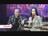 #8КУРСЕ ЧАЙФ Владимир Шахрин