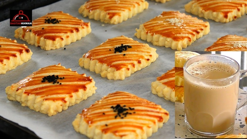 Afghani Salty Biscuit with Pakistani Doodh Patti Chai کلچه نمکی افغانی همراه با چای پاک 17