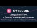 Bcn_banner_ru.gif