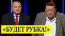 Яков Кедми и Евгений Сатановский про политику Запада и ОТВЕТ России!