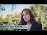 Елена Тополева-Солдунова о предстоящем экологическом форуме в ОП РФ