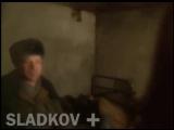 Январь 1995 года. Центр Грозного. Передовой командный пункт 8-го Армейского корпуса.