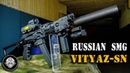 From special forces for special forces! Best RUSSIAN SMG – Vityaz-SN All terrorist aware of it!