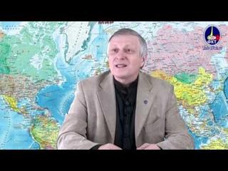 Вопрос-ответ Валерий Пякин от 05 января 2019 г.