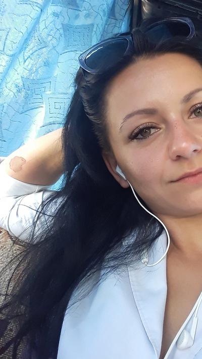 Катерина Димочка