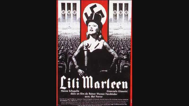 Лили Марлен . (1980) . Режиссёр Райнер Вернер Фассбиндер .