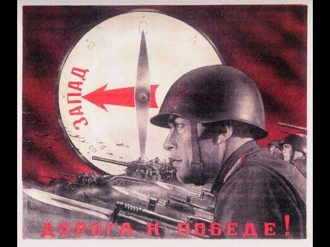 Алексей Исаев: Операции Красной Армии в зимней кампании 1941/42 гг.