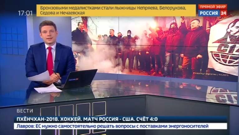 Новости на Россия 24 В Киеве радикалы напали на здание Россотрудничества и сожгли российский флаг