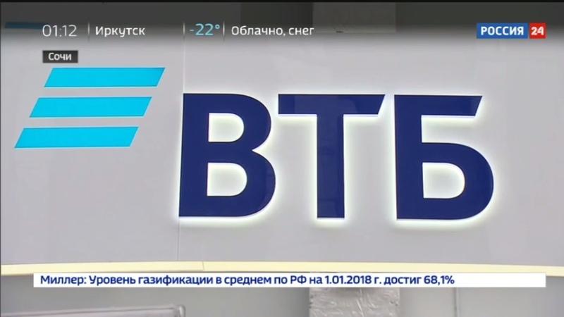 Новости на Россия 24 Почта России уходит в электронное пространство