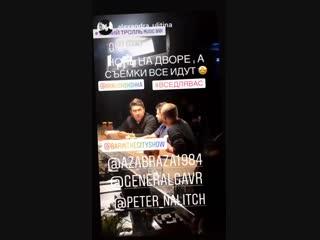 Звезда Comedy Club из Перми напился в баре с финалистом Евровидения