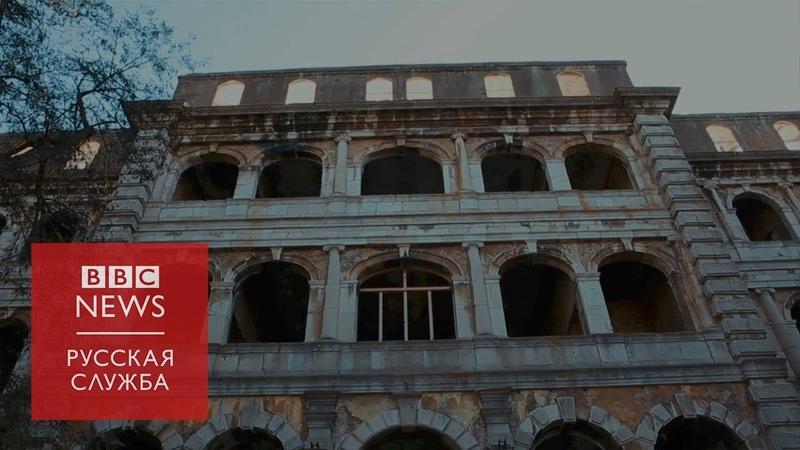 Отель Гранд Софар новая жизнь уничтоженной войной гостинницы