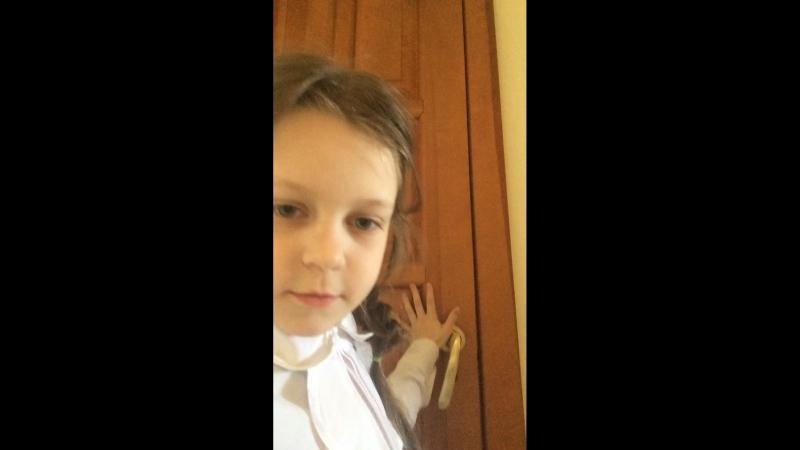 Софи 7 лет