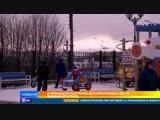 Канал РЕН ТВ рассказал о детском городке
