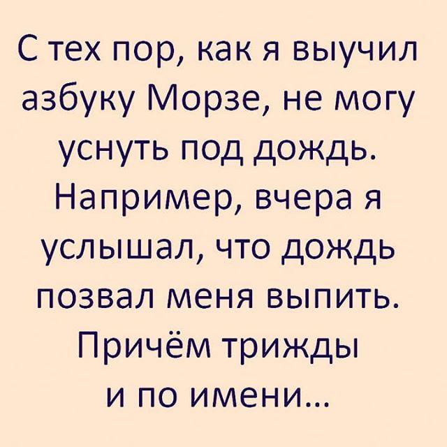 Александр Спиридонов |