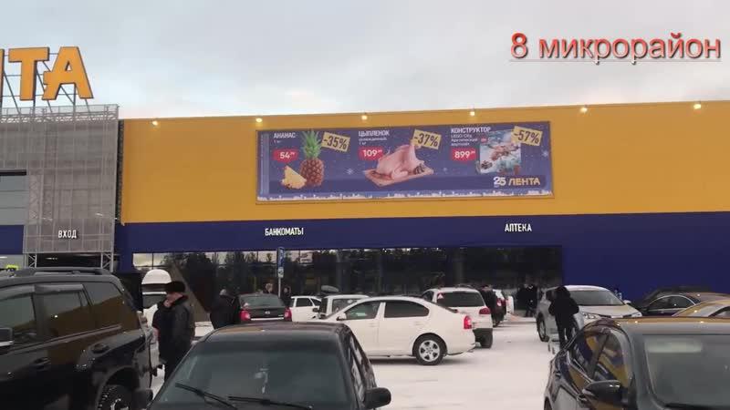 Ажиотаж на открытии гипермаркета Лента в Ноябрьске