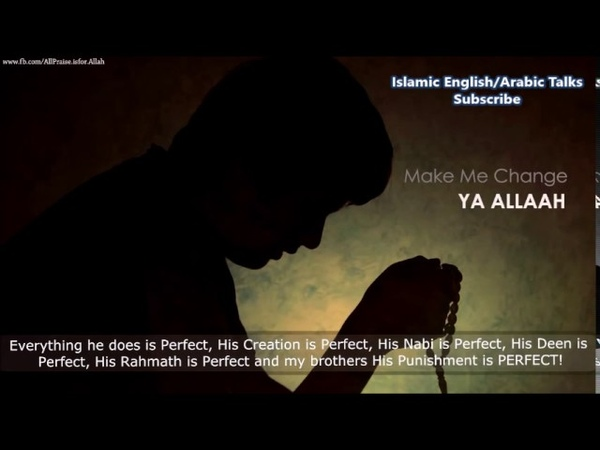 Powerful Lecture by Muhammad Hoblos (English Talk) is Allah not perfect