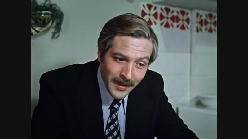 Отрывок из фильма Москва слезам не верит 1980 г про телевидение