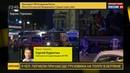 Новости на Россия 24 Теракт в Берлине раненых с места трагедии увозят уже два часа