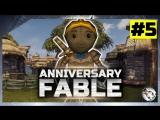 Fable Anniversary - BAGLAY СТРИМИТ ПРОХОЖДЕНИЕ | 5# НАШЛИ МАТЬ (ПРОХОЖДЕНИЕ НА РУССКОМ)