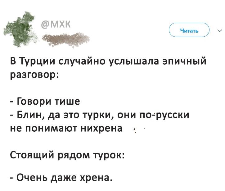 https://pp.userapi.com/c845122/v845122939/c9e06/yjMp4IhCZ0Y.jpg