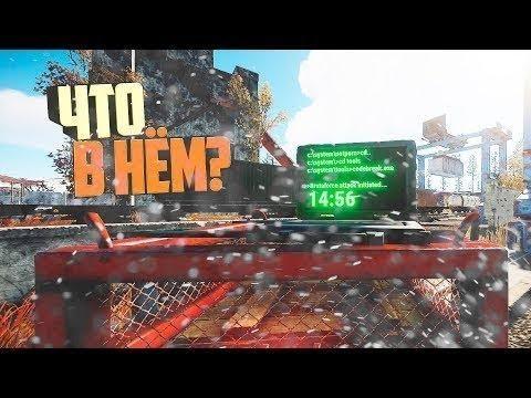 Rust Вайп новое начало/залутал чинук