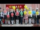 Праздник прощания с Азбукой.СШ№1 Шахтерск, ДНР