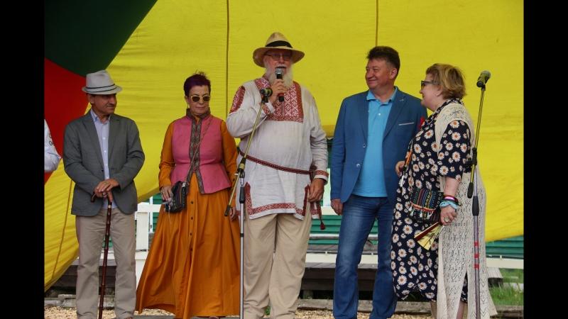 Открытие фестиваля агротуризма Сырмарка