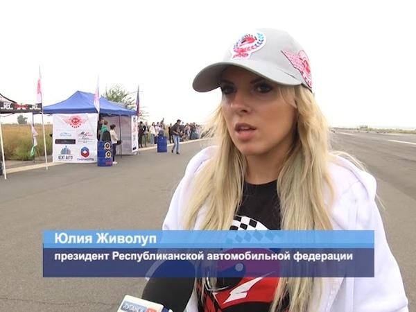 ГТРК ЛНР. Второй этап спринт-слалома состоялся на взлетной полосе Луганского аэропорта